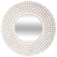 Atmosphera Miroir 'Fanny' D75 cm <br /><b>49.99 EUR</b> Atmosphera
