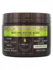 Macadamia Nourishing Moisture Masque Hydratant Nourrissant 60 ml - Pot 60 ml