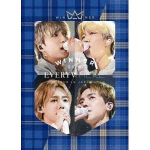 Winner 2018 Everywhere Tour In DVD - Publicité
