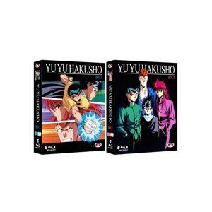 Coffret YuYu Hakusho L'intégrale Edition Collector Limitée 25ème Anniversaire Blu-ray - Publicité
