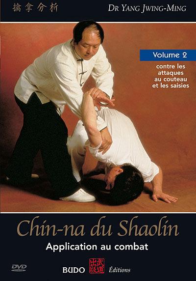 Chin-na du Shaolin - Application au combat - Volume 2 - DVD Zone 2