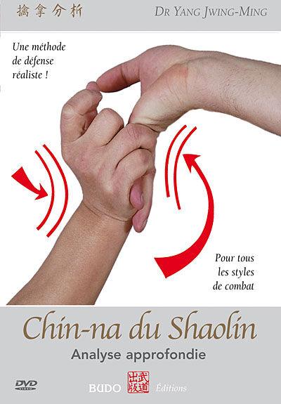 Chin-na du Shaolin : Analyse approfondie - DVD Zone 2