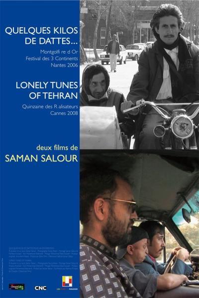 Quelques kilos de dattes pour un enterrement - Lonely Tunes of Tehran - DVD Zone 2