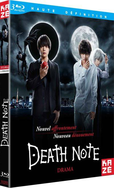 Coffret Death Note Drama L'intégrale Blu-ray - Blu-ray