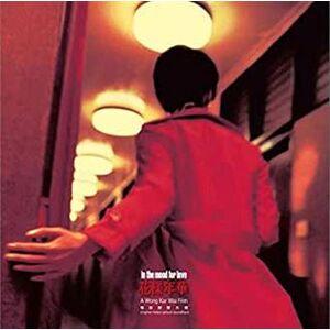 In The Mood For Love Vinyle Rouge - Publicité