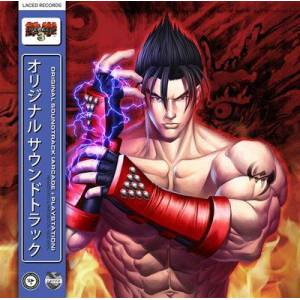 Tekken 3 - Publicité