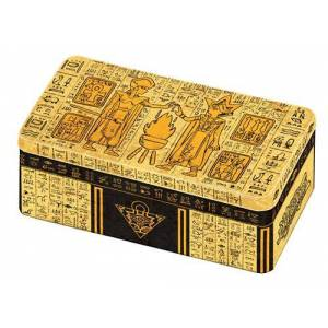 Yu-gi-oh! Jeu de cartes Yu-Gi-Oh! Boîte des Mémoires Perdues 2020 - Jeu de cartes - Publicité