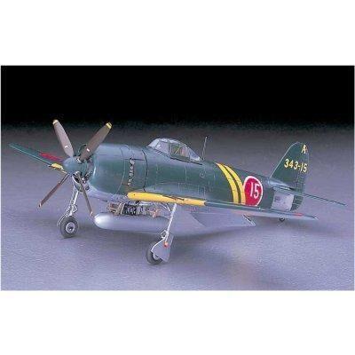 Hasegawa - Maquette avion: N1K2-J Shindenkai - Maquette
