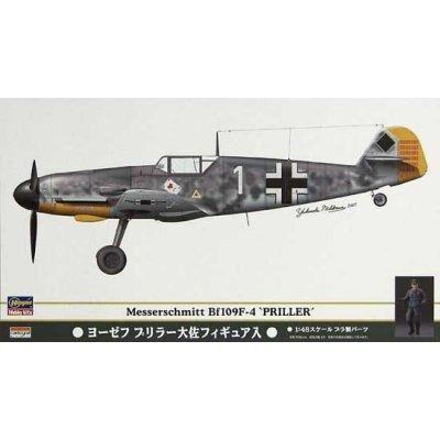 Hasegawa - Maquette avion: BF 109F-4 - Maquette