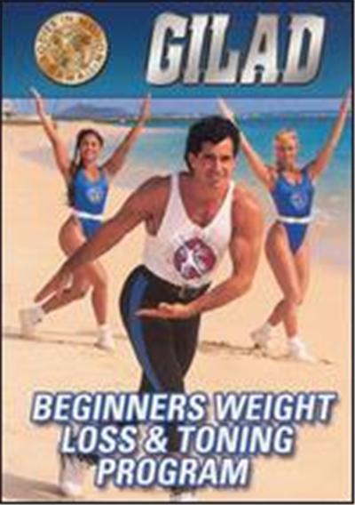 Gilad: Beginners Weight Loss & Toning Program - DVD Zone 1 - DVD Zone 1