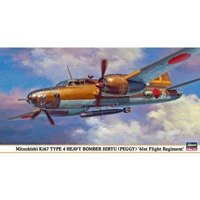 Hasegawa - Maquette avion: KI-67 Hiryu 61St FR - Maquette