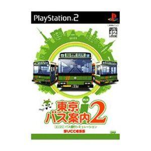 SUCCESS Tokyo Bus Guide 2 [IMPORT JAPONAIS] - PlayStation 2