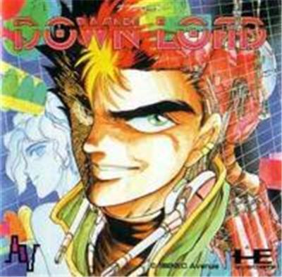 NEC Avenue Download - IMPORT JAPONAIS - Hu Cards - CD-ROM