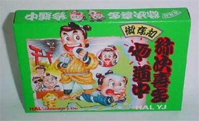 HAL Laboratory Gozonji: Yaji Kita Chin Douchuu - IMPORT JAPONAIS - Nes/Famicom