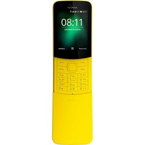 Nokia 8110 YELLOW