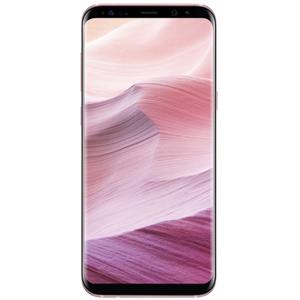 Samsung GALAXY S8 PLUS ROSE