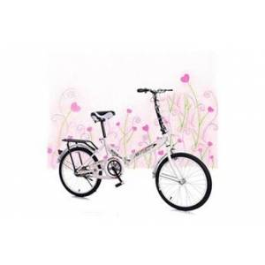 Generic 20 pouces mini-vélo pliant léger petit vélo portable étudiant adulte rose