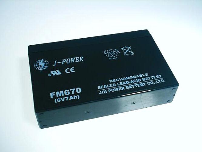 Ersatzteil Rechargable Battery f...