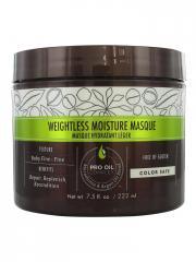 Macadamia Weightless Moisture Masque Hydratant Léger 222 ml - Pot 222 ml