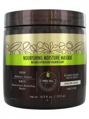 Macadamia Nourishing Moisture Masque Hydratant Nourrissant 500 ml - Pot 500 ml