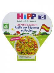HiPP Les Petits Gourmets Paëlla aux Légumes et Poulet dès 15 Mois Bio 250 g - Plat 250 g