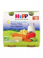 HiPP Mon Dîner Bonne Nuit Petites Pâtes aux Légumes dès 12 Mois Bio 2 Pots - Carton 2 pots de 250 g