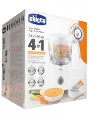 Chicco Easy Meal Robot Cuiseur Vapeur Mixeur - Boîte 1 robot + accessoires + 1 livre de recettes