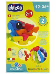 Chicco Smart2Play 2en1 Transform-a-Ball 12-36 Mois - Boîte Balle + accessoires