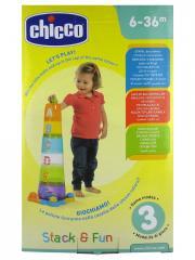 Chicco Baby Senses Stack et Fun 6-36 Mois - Boîte 4 pièces puzzle + 6 coupes emplilables + 4 balles