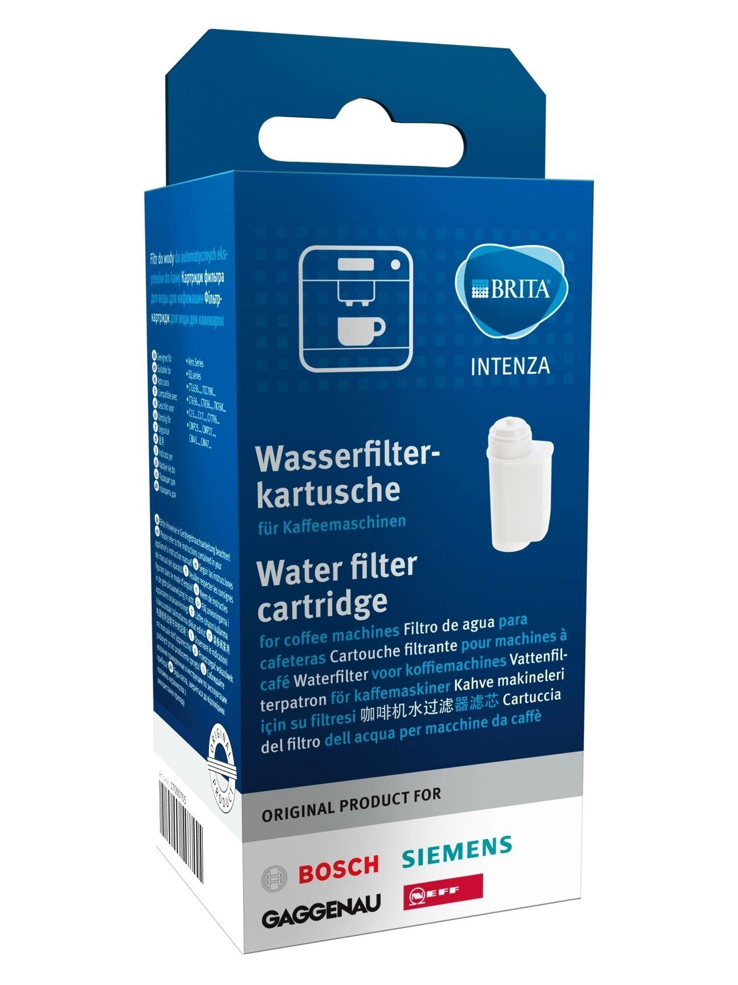 Cartouche Filtrante Bosch Brita Intenza TCZ7003 / TZ70003