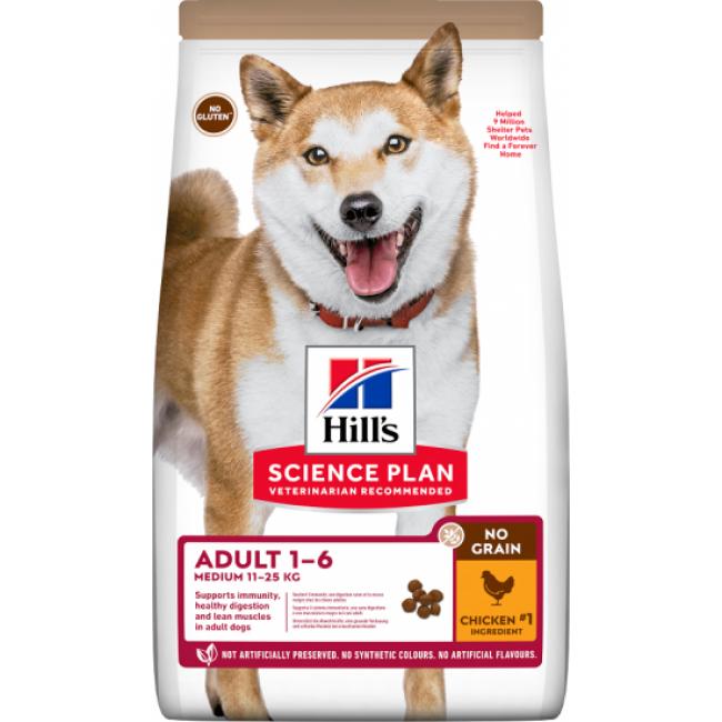 Hill's Croquettes No Grain sans céréales Hill's pour chien Adulte au Poulet - Sac 14 kg