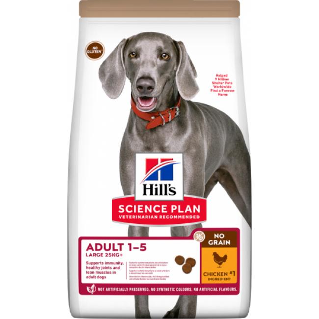 Hill's Croquettes No Grain sans céréales Hill's pour chien Adulte de grande race - Sac 14 kg