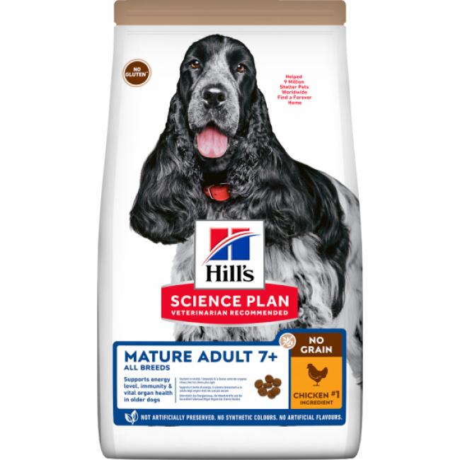 Hill's Croquettes No Grain sans céréales Hill's pour chien Senior au poulet - Sac 14 kg