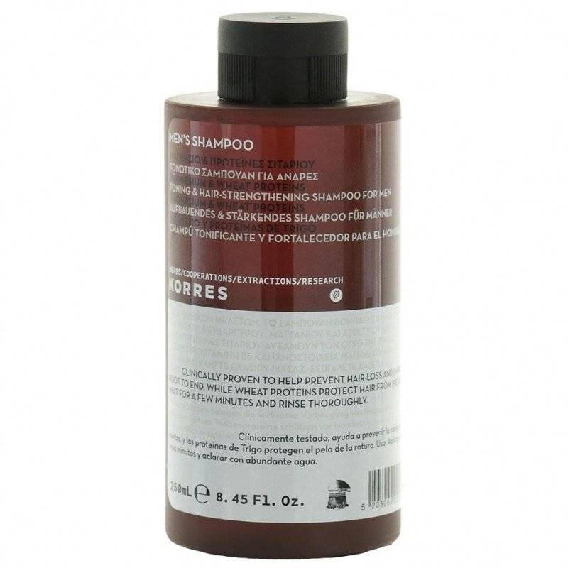 Korres homme magnesium & proteines de ble shampoing fortifiant 250ml
