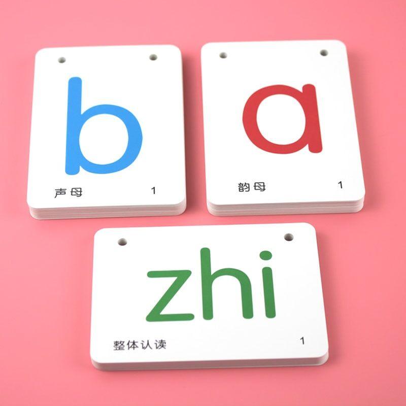 AliExpress PinYin et ton chinois, 223 pièces, jeu pratique, cartes d'apprentissage, livres cadeaux de Festival
