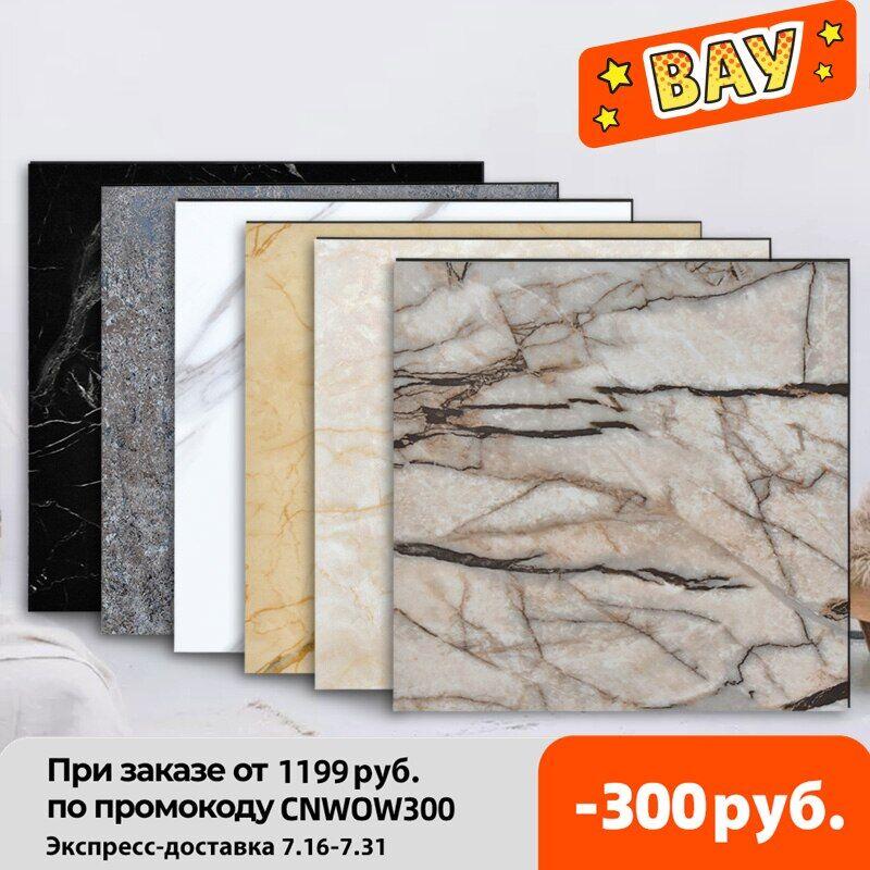 AliExpress Autocollant mural 3D en Grain de marbre, 20 pièces, 30x30cm, décoration de maison, bricolage, papier