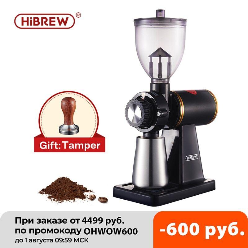 AliExpress HiBREW – moulin à grains de café électrique, 8 réglages, pour expresso ou café américain, moulure