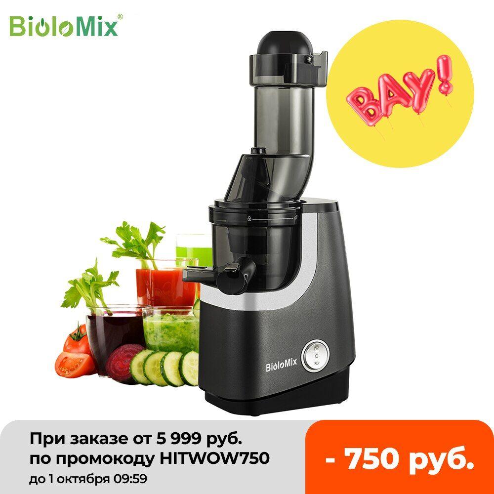 AliExpress BioloMix – presse-agrumes à mastication lente, extracteur de jus à pression froide sans BPA pour jus