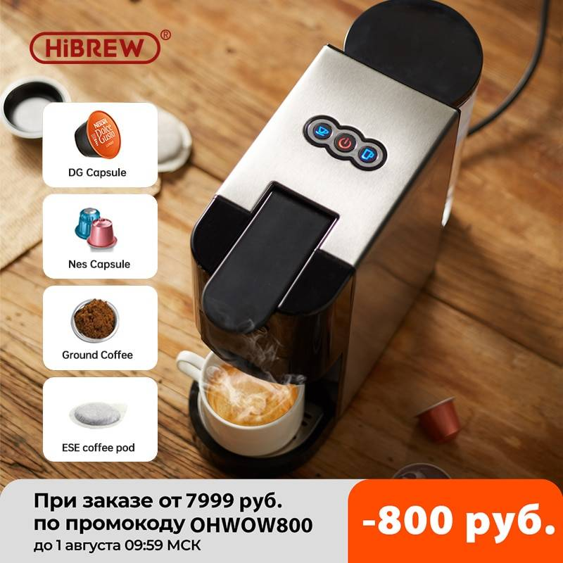 AliExpress HiBREW – machine à café Expresso 4 en 1, plusieurs capsules, Dolce, lait, nexexpresso, ESE pod,