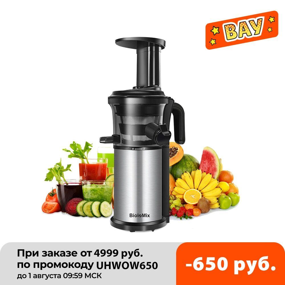 AliExpress 200 W 40 TR/MIN En Acier Inoxydable À Mastication Lente Presse-agrumes Extracteur de Jus De Fruits
