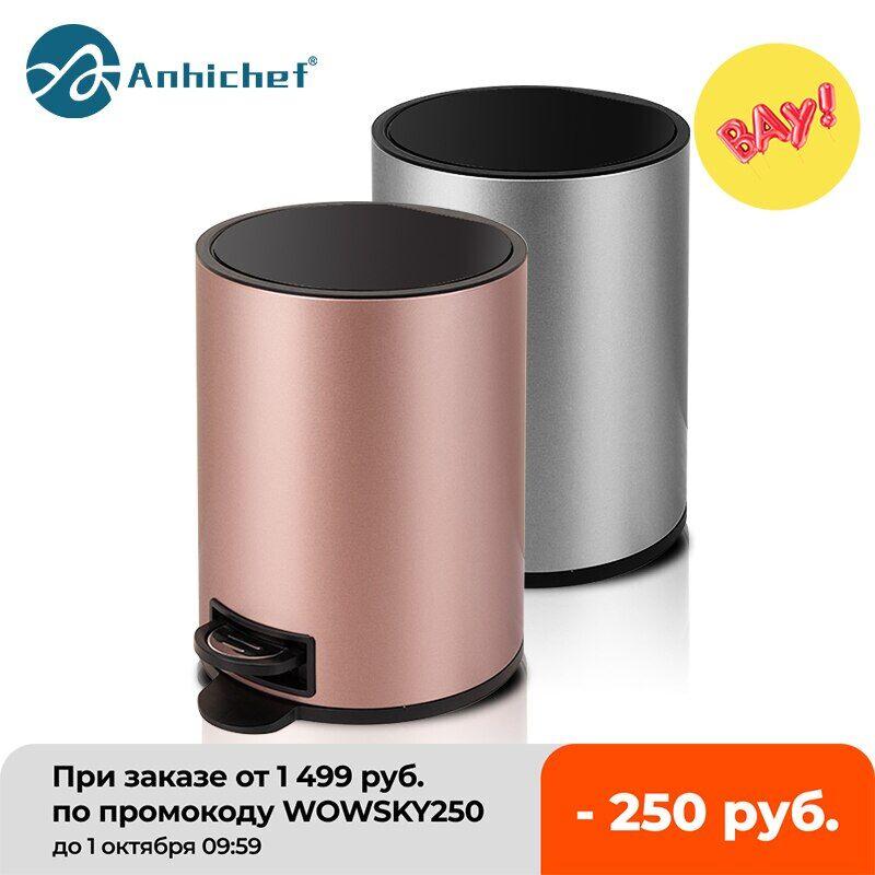 AliExpress Poubelle 6L 10L 12L avec couvercle, poubelle en acier inoxydable avec seau intérieur amovible,