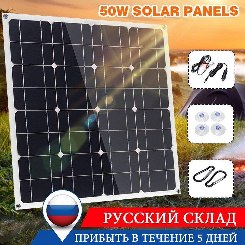 null 55x53cm 12V DC 5V USB 50W Mono panneau solaire monocristallin Flexible chargeur solaire étanche
