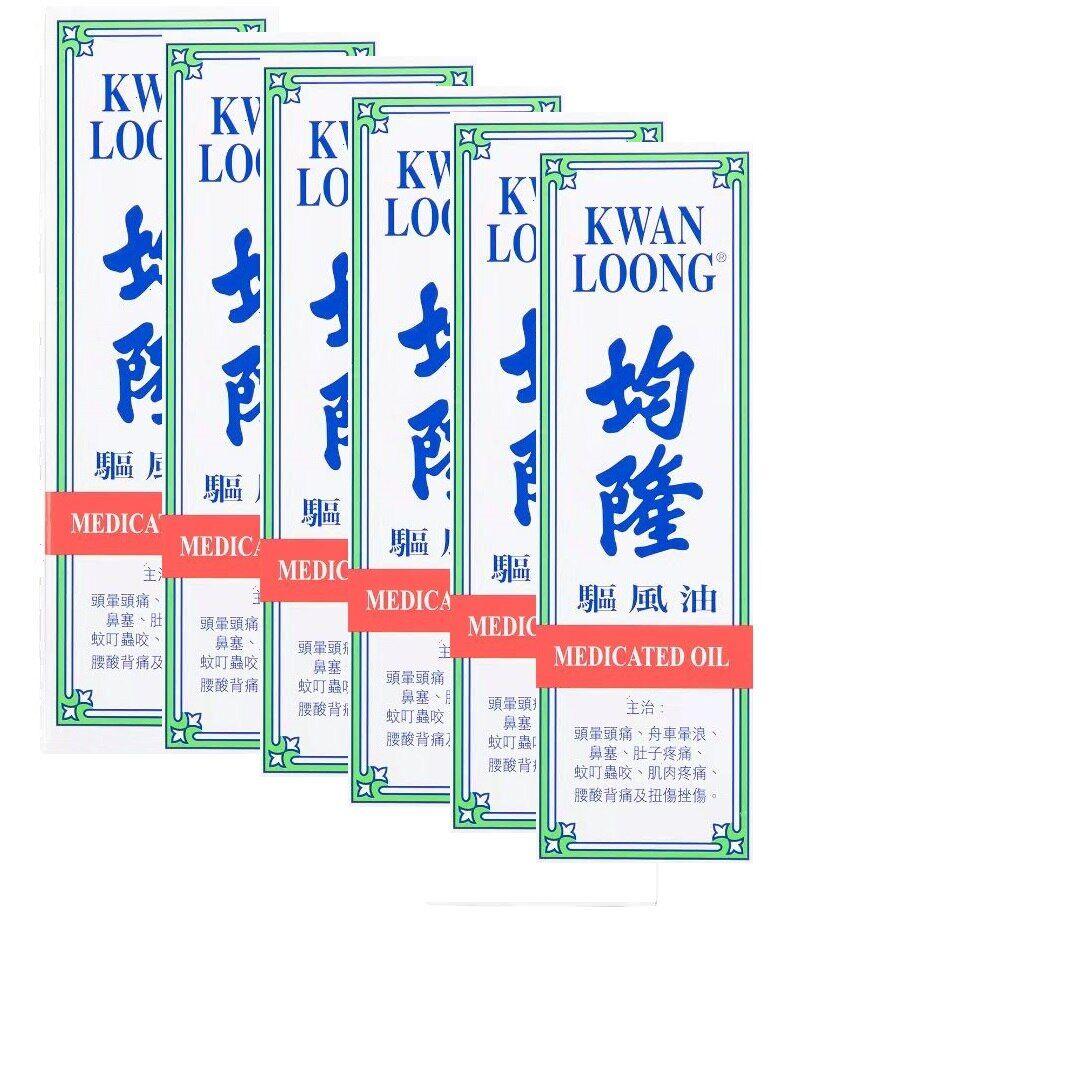 AliExpress Kwan Loong – huile aromatique pour soulager la douleur, 6 bouteilles de 15ml, supplément de santé,