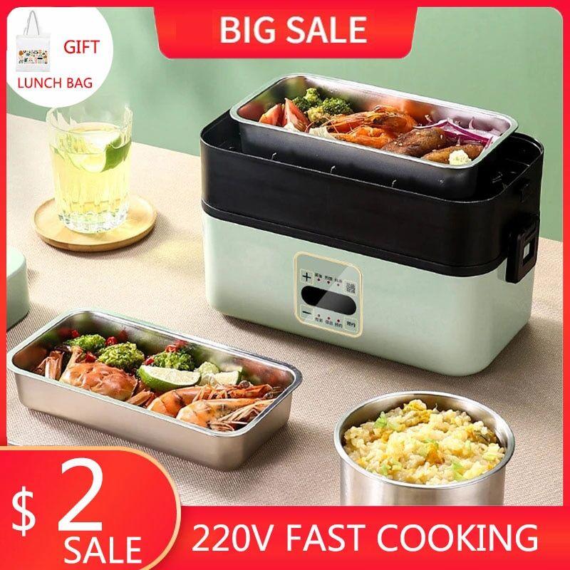 AliExpress Boîte à déjeuner chauffante électrique, cuisine, chauffage des repas, conservation des aliments au