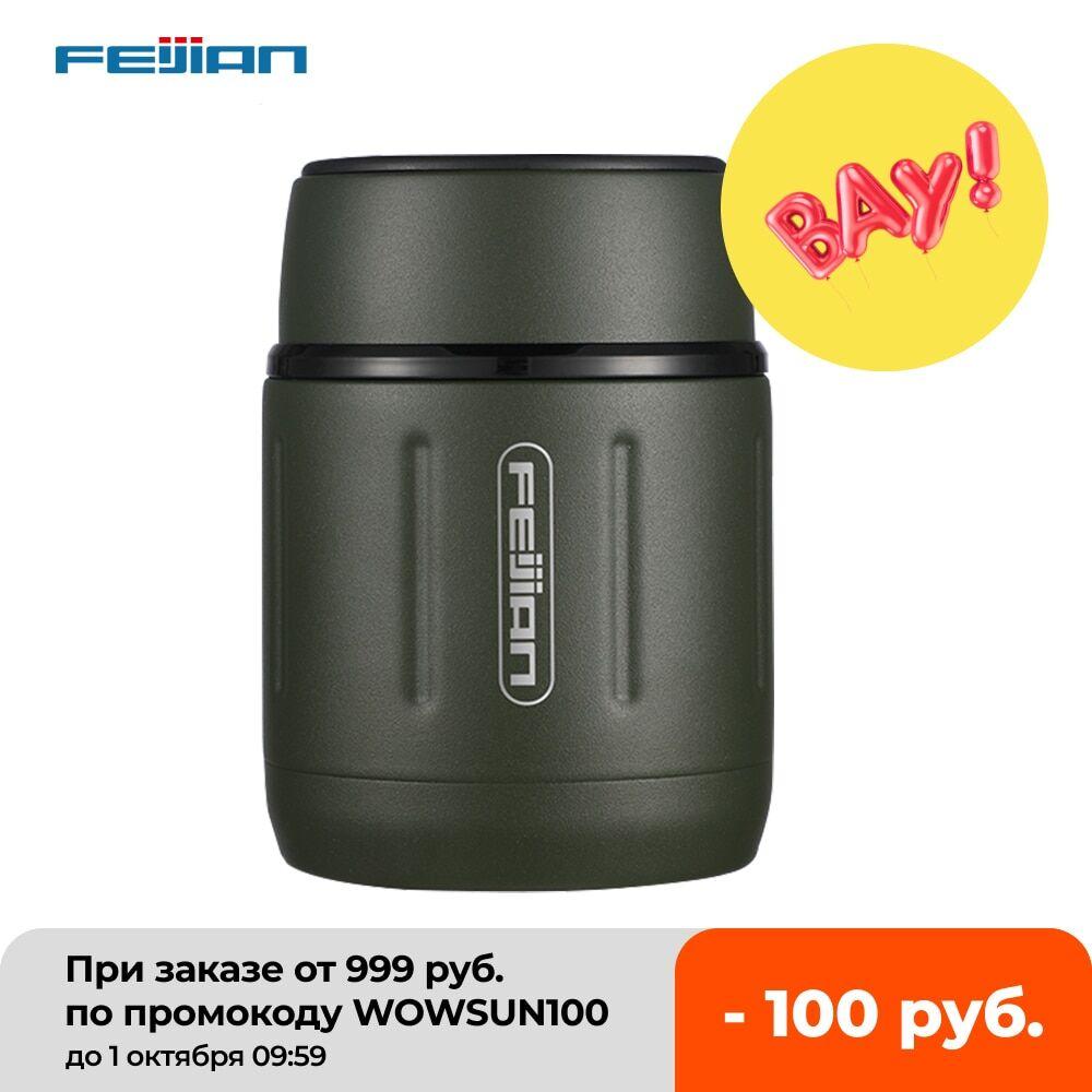 FEIJIAN – Thermos alimentaire 500ML, bocal alimentaire, boîtes Thermos portables, boîte à déjeuner