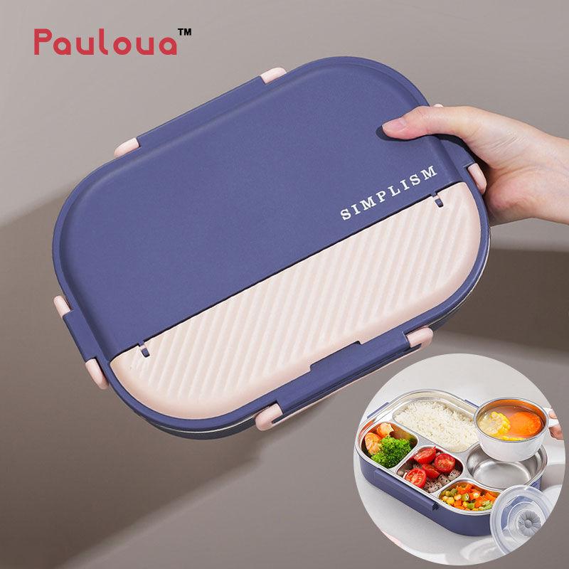 AliExpress Boîte à déjeuner Bento pour enfants, boîte à déjeuner micro-ondable, récipient alimentaire