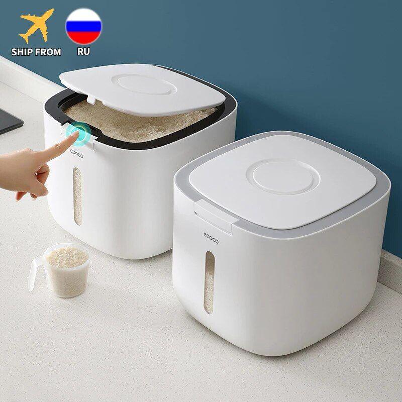 AliExpress Seau Nano de 10KG pour la cuisine, cylindre de riz scellé, résistant à l'humidité et aux insectes,