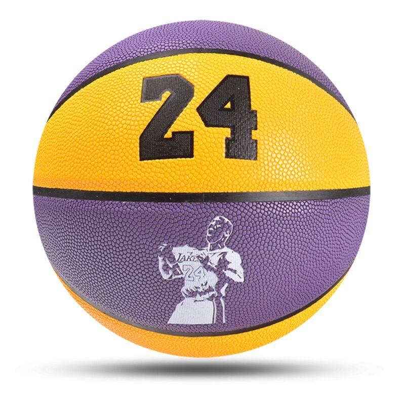 AliExpress Ballon de basket-Ball pour hommes et femmes, haute qualité, taille officielle 7/6/5, matériau PU,