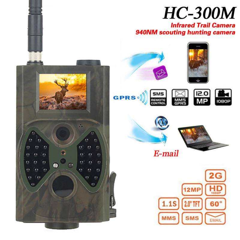 AliExpress Caméra de Chasse et de suivi des sentiers HC300M, 12mp, 1080P, 940nm, MMS, GPRS, pour observer la