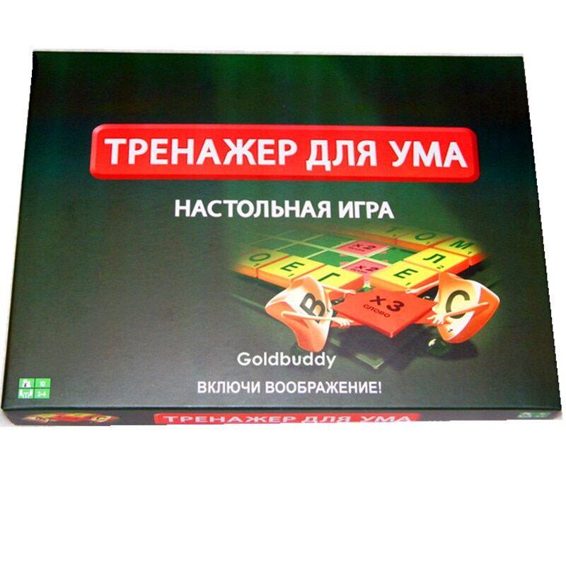 AliExpress Jeu de société russe de qualité, mots croisés, apprentissage de l'orthographe, Table éducative,